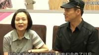 """丁海峰对""""武松""""遗憾颇多 刘莉莉变身革命""""老板娘"""" 110715"""