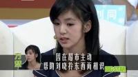 刘天佐 方慧(中)
