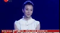 """2011《舞林大会》启动 群星再战""""舞林之巅"""""""