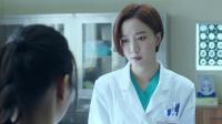 急诊科医生 32