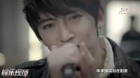 娱乐现场重磅推荐TRAX的新歌《窗》官方中文字幕版
