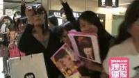 韩国人气团体U-KISS抵台 逾百粉丝热情接机 111119
