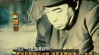 解放一江山岛幕后秘闻