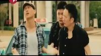 《东成西就2011》精彩抢先看
