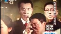 """韩雪遭遇男版""""杨丽娟"""""""