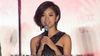 """浙江卫视启动""""青春梦想""""亿元打造四位明星主持人 111124"""