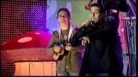 Isso É Amor 演唱会现场版