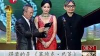第48届金马奖结果揭晓 台湾本地电影成绩一般