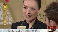 金马奖红毯星光熠熠 刘嘉玲压轴舒淇英姿飒爽