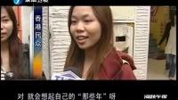 刘德华金马称帝谈心声 盼港片像台湾电影撑过去