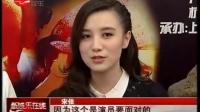 《遍地狼烟》上海首映 热辣话题不间断