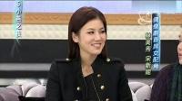 偶像剧首席女配角 林美秀 宋新妮