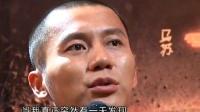 """李晨《北京青年》舍爱情为梦想 赵宝刚""""明文规定""""不许接戏 111201"""