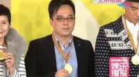 《翻滚吧!阿信》北京首映发布会 奥运冠军刘璇大赞彭于晏 111202
