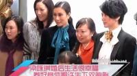 梁咏琪婚后生活很幸福 养好身体期许生下双胞胎 111204
