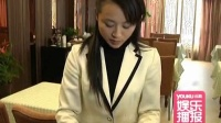 《最爱•你》齐欢怒泼曹颖 王同辉为爱痛苦抉择 111207