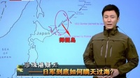 珍珠港疑云之日军到底如何瞒天过海?