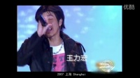 轩尼诗炫音之乐年度盛典五年精彩回顾