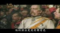 大国崛起06 帝国春秋 The Rise of Great Nations