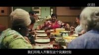 2011年电影好莱坞回顾混剪 中文版