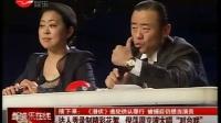 """达人秀录制精彩花絮 倪萍周立波大唱""""对台戏"""""""