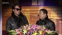 年度最受欢迎男女演员 钟汉良 姚笛 40