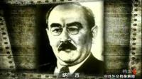 中苏外交档案解密 独领风骚(上) 111216