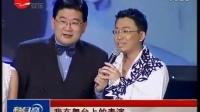 """沪上名优新主持人火热评选 """"新一代""""各具特色"""