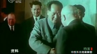 中苏外交档案解密之独领风骚(下)111217