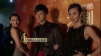 2011优酷大剧盛典 红毯 宁丹琳 黄明 王妍苏 13
