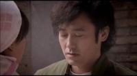 《请你原谅我》河北卫视版预告2