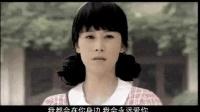 《请你原谅我》湖南经视宣传片
