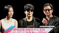 萧煌奇邀请管弦乐队助阵 斥资120万打造最贵台湾歌MV 111224