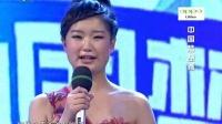 中国梦想秀 第二季 111224