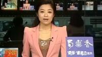 全球最美脸蛋 宋慧乔舒琪受瞩目