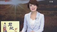 <利箭行动>中国龙高清剧场 今天19:30撼世上映