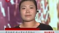 北京汇演高潮迭起 达人表演各具特色