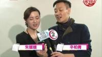 BTV春晚定阵容