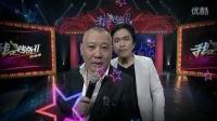 """泳儿亲热戏男友拒观看 林晓培演绎""""限制级""""情感 130119"""