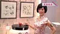 张可颐新剧裸露上阵 支持香港政府发放电视牌照 130121