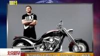 鲁尼牌摩托车霸气问世 所卖车款用于儿童慈善