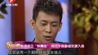欢喜冤家 张译 张佳宁