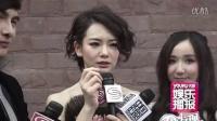 《爱情自有天意》深圳宣传 戚薇盼桃花直言不懂装可爱 130124