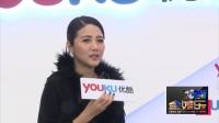 颜丙燕回顾首届北影节感慨多 自曝选剧本太严苛不差钱 160424