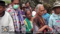 """印尼人死后不孤单这天他们被允许""""复活""""与家人出游"""