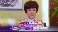 每日文娱播报20160424赵忠祥做客《我爱书画》现场活虾作画 高清