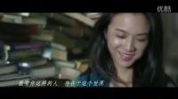 汤唯献唱《北京遇上西雅图之不二情书》主题曲MV《我曾经也想过一了百了》