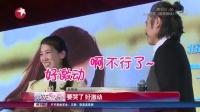 """吴秀波、王志文:优秀的大龄""""剩男""""别着急! 娱乐星天地 160425"""