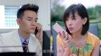 《欢乐颂》14-15集王凯片段剪辑 赵医生os:都是套路