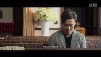 李健《北京遇上西雅图之不二情书》主题曲MV《等我遇见你》